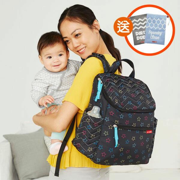 【限量送防水收納袋(顏色隨機)】美國【Skip Hop】5星級媽媽後背包/媽媽包/空氣包(彩色星星)
