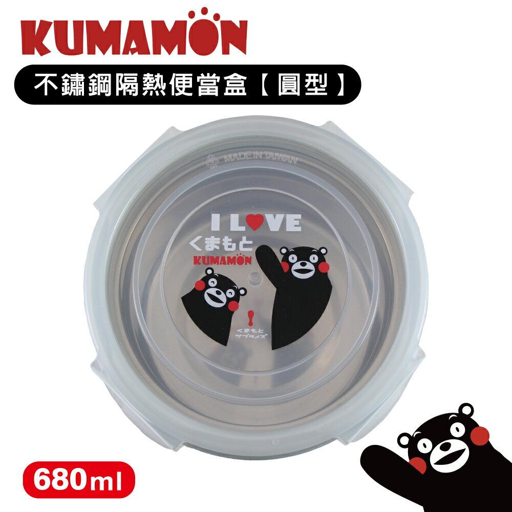 小玩子 熊本熊 500ml 不鏽鋼隔熱便當盒 可愛 便當 生活 方便 S-9900-1XK