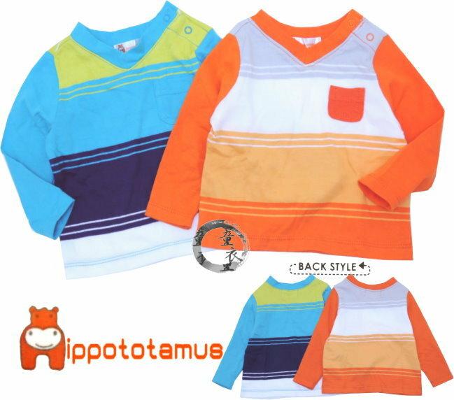童衣圓~AA022~AA22色織上衣 河馬牌 肩扣 肩釦 V領 口袋 休閒 百搭 長袖 T