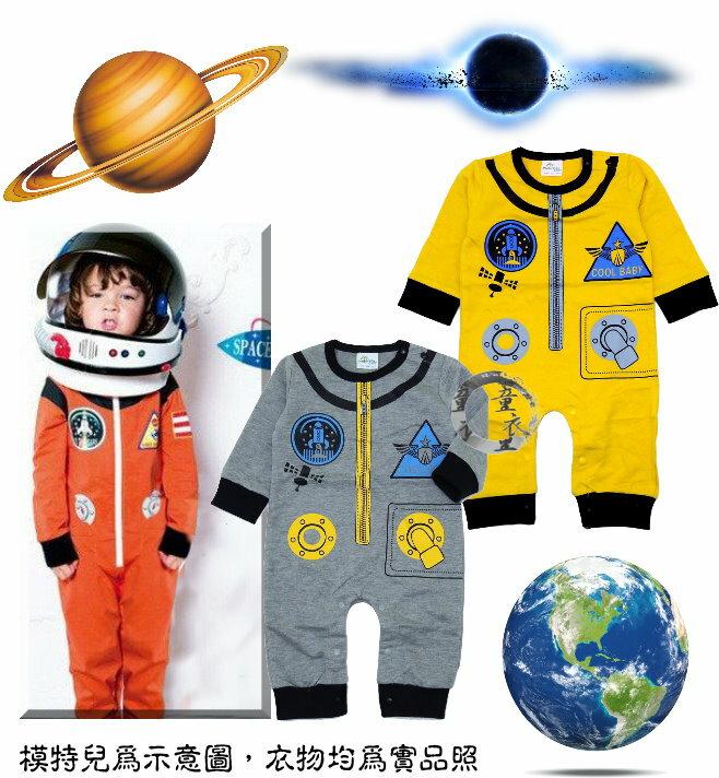 童衣圓【AA104】AA104太空人哈衣 長袖 細毛圈 肩扣 肩釦 爬服 平腳衣 兔裝 連身衣~80.90.95