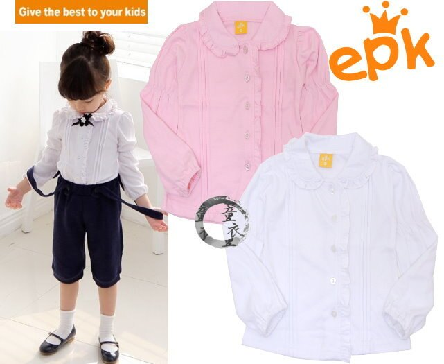 童衣圓~AA108~AA108淑女襯衫 epk 長袖 翻領 素面 純色 上衣 內搭~86.