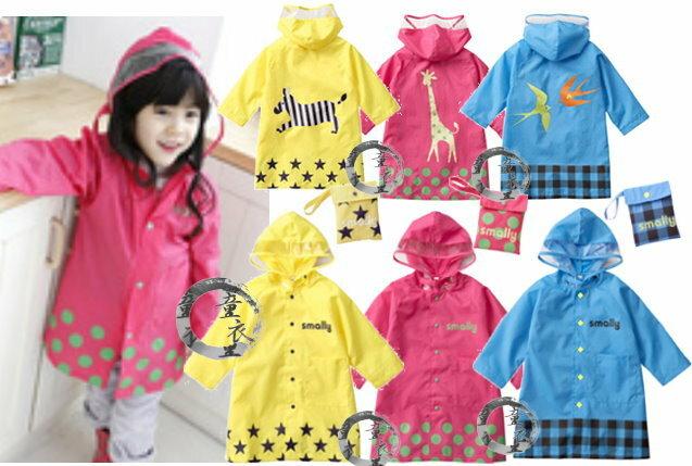 童衣圓【AC017】AC17兒童雨衣 長版 雨衣 雨具 雨披 透明帽簷 收納袋 XL XXL~兒童適用