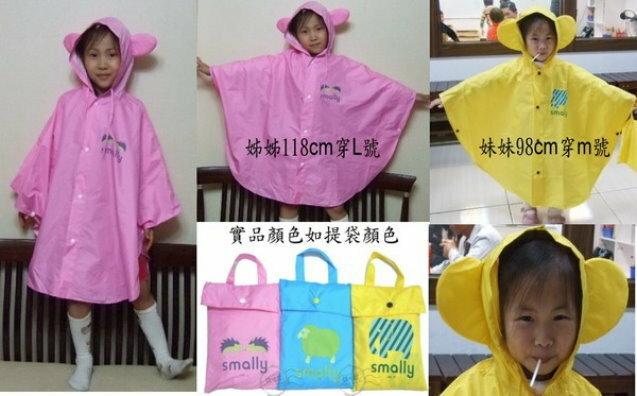 童衣圓【AC019】AC19造型雨衣 披風.斗篷 雨衣 附收納袋 80-130 適用