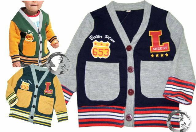 童衣圓 ~AD015~AD15 V領外搭 前開 排扣 印花 口袋 小外套 外搭 四季均適穿