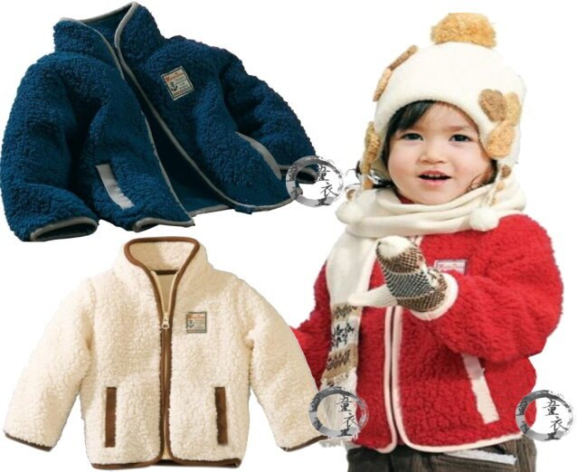 童衣圓~AD022~AD22綿絨外套 厚綿 立領 毛絨 綿絨 雙層 夾棉 保暖 外套~10