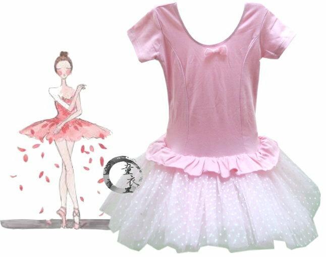 童衣圓【AG023】AG23紗網舞衣 甜美 俏麗 芭蕾 舞裙 紗網花邊 裙哈 洋裝 連身裙~100.110
