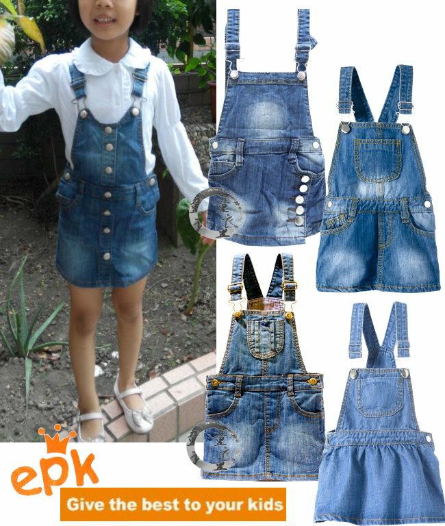 童衣圓~AG037~AG37牛仔吊帶裙 epk 牛仔裙 弔帶裙 背帶裙 背心裙 背心 吊帶