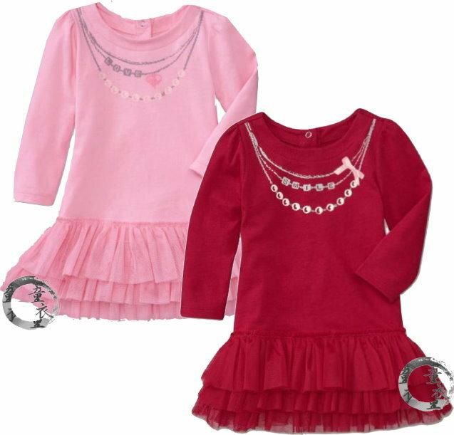 童衣圓~AG064~AG64項鍊印花洋裝 長袖 甜美 俏麗 蛋糕裙 蕾絲花邊 洋裝 連身裙