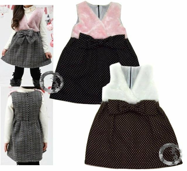 童衣圓~AG071~AG71貴氣公主風 厚綿 毛絨 氣質 優雅 洋裝 背心裙 娃娃裝^~年