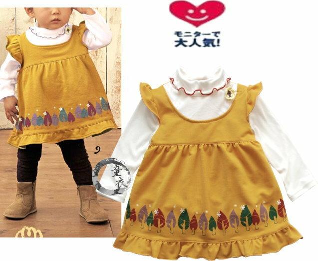 童衣圓~AG072~AG72小樹折領洋裝 中厚綿 細毛圈 肩扣 高腰 傘狀 假2件 娃娃裝
