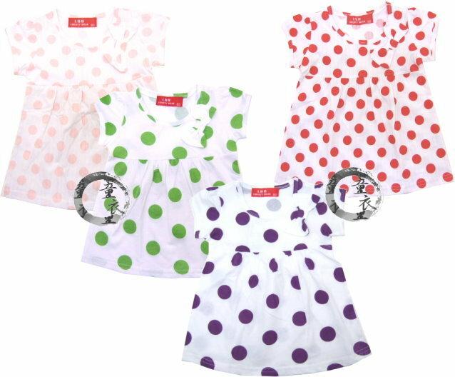 童衣圓~AG076 ~AG76點點洋裝 蝴蝶結 泡泡袖 高腰 傘狀 寬版 連身裙 長版上衣