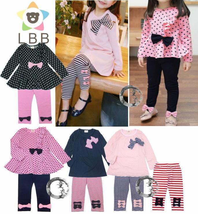 童衣圓~AG087~AG87蝴蝶結套裝 甜美 淑女 傘狀 上衣 內搭 長褲 二件組~86.