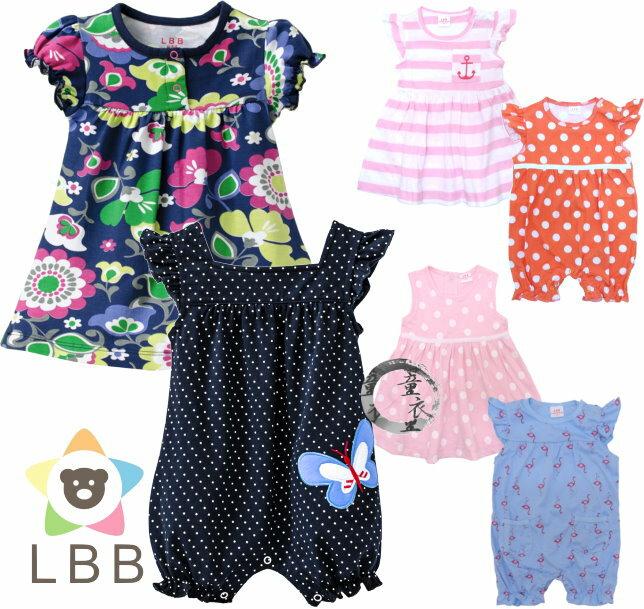 童衣圓【AG090】AG90女童二件組 LBB 短袖 娃娃裝 背心裙 A字裙 洋裝 哈衣 連身衣 平角衣~6.9.24M