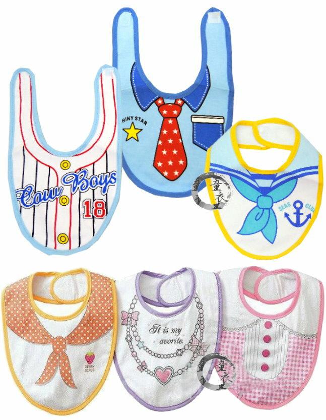 童衣圓【B054】B54造型圍兜組 超可愛 防水 領帶 領巾 印花 防水圍兜 口水巾~一組3入130