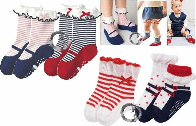 童衣圓~C013~C13條紋花邊鞋襪 優雅 中統襪 折襪 鞋襪 小腿襪^~9~12 12~