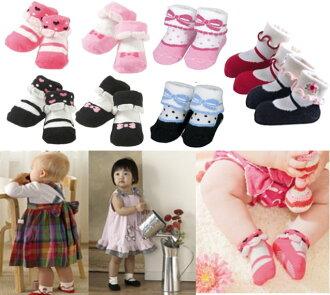 童衣圓【C018】C18淑女鞋折襪 防滑襪 折襪 鞋襪 寶寶襪 短襪 1包2雙 尺碼 9-12/12-15