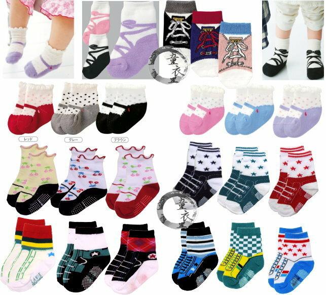 童衣圓~C021~C21鞋型3色短襪 防滑襪 鞋襪 寶寶襪 短襪1包3雙150元^~9~1