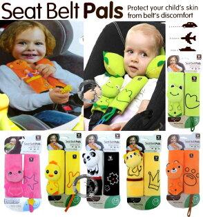 童衣圓【H040】H40安全帶保護套 護肩 推車 安全座椅 汽車 飛機 防摩擦 安全帶 保護套 安穩舒適 寶寶專用