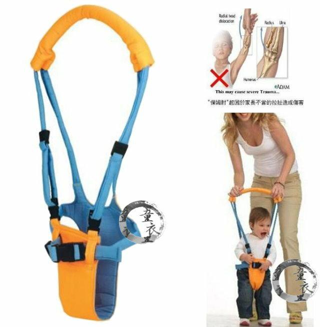 童衣圓【H061】H61提籃學步帶 原裝禮盒 手提籃 學步帶 輔助帶 防走失繩 輕鬆學走