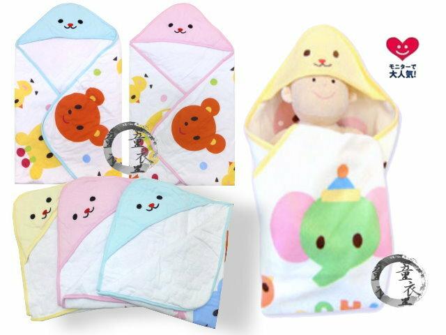 童衣圓 【K020】K20空氣綿包巾 三角帽 護頭 空氣綿 抱被 小被 嬰兒毯 壓箱 彌月禮 四季適用
