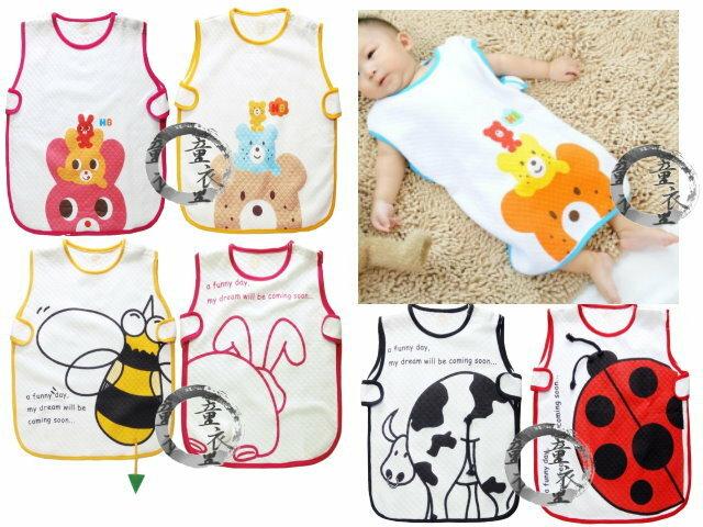 童衣圓【K023】K23空氣綿防踢被 夏天 可愛動物 昆蟲 空氣棉 防踢被 空調被 睡袋 包巾 浴衣