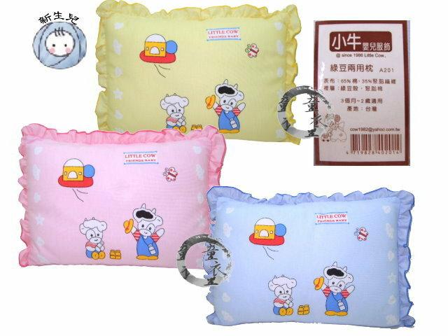童衣圓 ~K033~K33嬰兒四季枕 製 新生兒 午睡枕 兒童枕 嬰兒枕 花邊枕 透氣枕