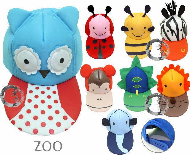 童衣圓【R022】R22動物帽 可愛 動物 昆蟲 造型帽 鴨舌帽 遮陽帽 休閒帽 表演造型~頭圍49-56