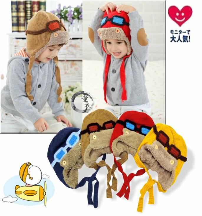 童衣圓 ~R027~R27飛行帽 厚綿 毛線 針織 毛絨 帽子 毛線帽 護耳帽 雙層加厚保
