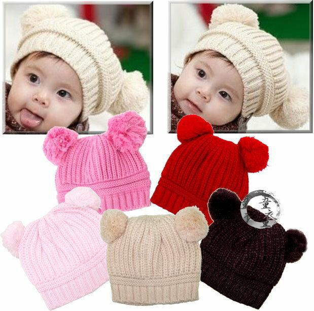 童衣圓【R061】R61毛熊帽 保暖 毛球帽 毛線帽 造型 寶寶帽 秋冬百搭新款 適合頭圍34~52公分