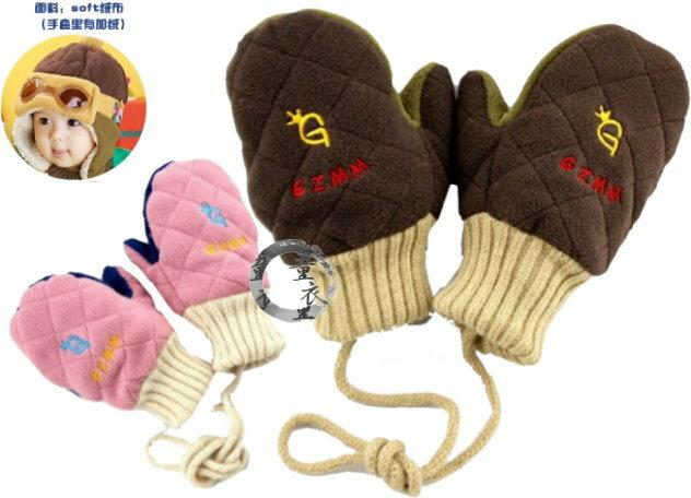 童衣圓【R068】R68綿絨包手手套 厚綿絨 繡花 毛絨 羊羔絨 束口 保暖 手套 附掛繩不怕遺失