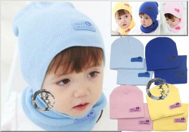 童衣圓~R070~R70脖圍帽子組 純色 素色 圍脖 帽子 脖圍 2件組 毛線 針織 彈性
