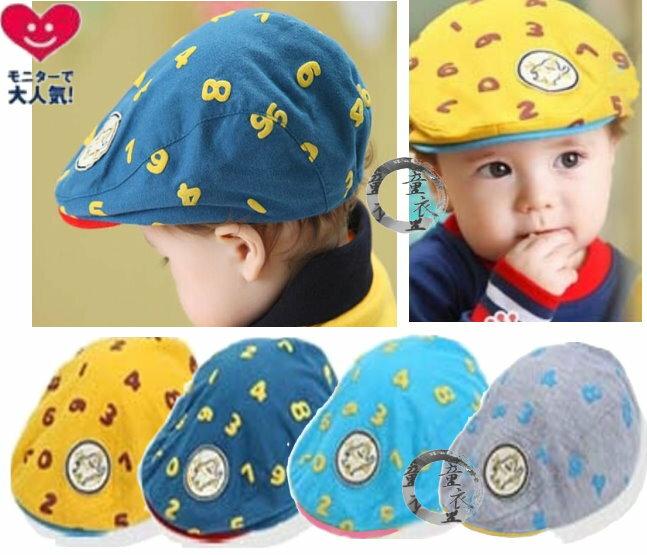 童衣圓【R076】R76數字鴨舌帽 寶寶帽 嬰兒帽 報童帽 幼兒帽 軟綿帽 紳士帽 畫家帽~頭圍48-52