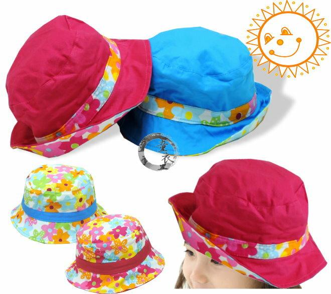 童衣圓~R077~R77花朵雙面帽 春夏款 翻邊帽 寶寶帽 遮陽帽 休閒帽 漁夫帽 雙面可