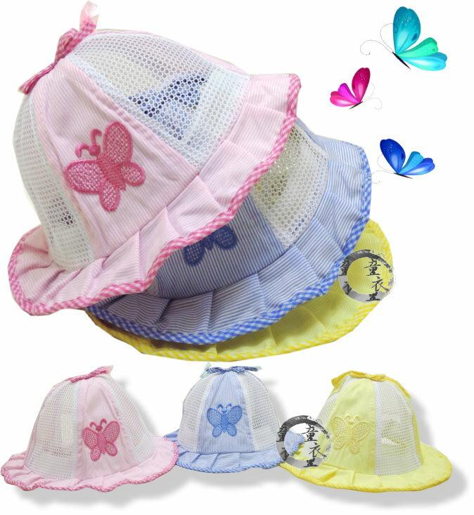 童衣圓【R082】R82網格蝴蝶帽 春夏款 可愛 淑女 花邊 網眼 軟綿 透氣 遮陽 防曬 寶寶帽~頭圍47cm以內