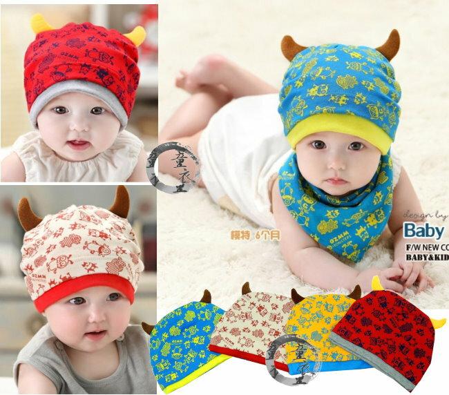 童衣圓~R085~R85小惡魔帽 可愛 率性 惡魔 印花 彈性綿 寶寶帽 套頭帽 帽 頭圍