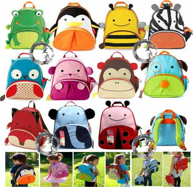 童衣圓【HA015】HA15動物園背包 動物 造型 小童 背包 小書包 後背包 雙肩包 肩帶可調整