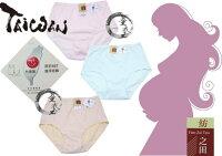 童衣圓 【QA005】QA5孕婦內褲】台灣 孕婦 產婦 織花 高腰 寬口 彈性束口 舒適 三角褲~單一尺碼 0