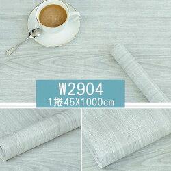 ◤滿699現折50元◢W2904 仿木紋PVC自黏式 壁貼 壁紙 地板/家具/櫥櫃/ 地板貼紙 防水材質 (1捲=45x1000公分) (預購+現貨)