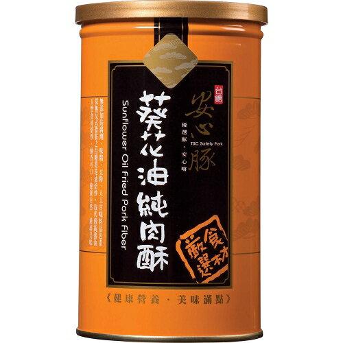 台糖安心豚葵花油純肉酥200g【愛買】