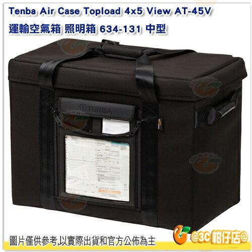 TenbaAirCaseTopload4x5ViewAT-45V運輸空氣箱燈箱634-131中型