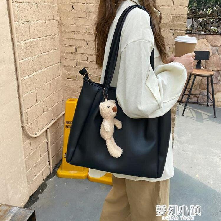 包包女斜挎包百搭大容量單肩包新款潮韓版簡約手提女包托特包