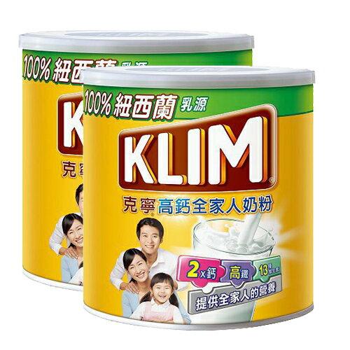 克寧高鈣全家人奶粉2.3kg*2罐【愛買】