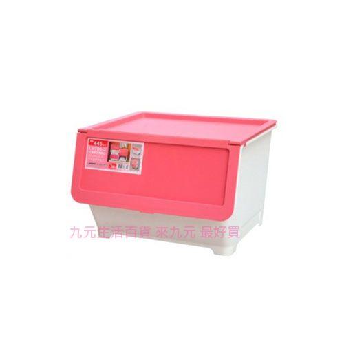 【九元生活百貨】聯府 LV700-2 (大)前開式整理箱(紅) 置物 收納 LV7002