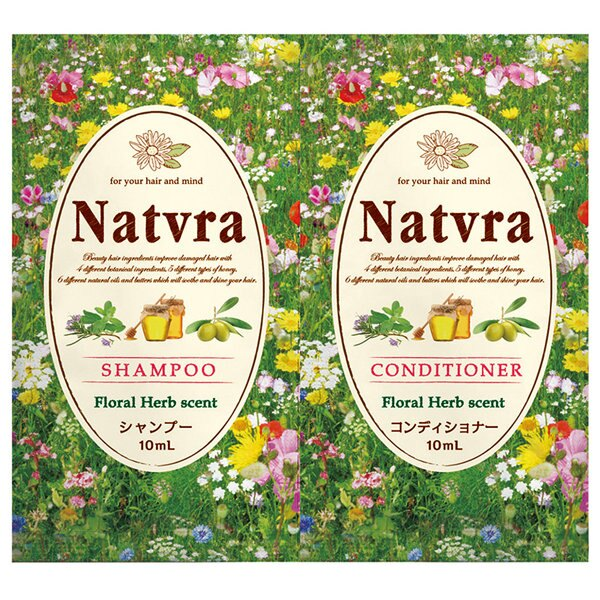 Natvra 植物精油修護洗潤體驗組 (洗髮10ml+潤髮10ml)