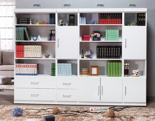 【石川家居】CE-490-02 肯尼白色2.7尺二抽書櫃(編號P08) 台中以北搭配車趟免運