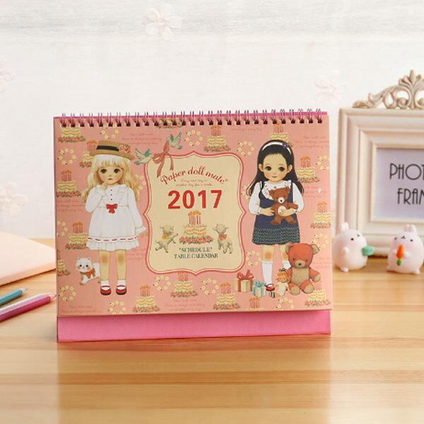 PS Mall 可愛娃娃款 2017計畫本日曆記事本【J1073】