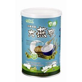 味榮 展康 有機大燕麥片 400g 原價$165-特價$149 芬蘭冰原 完整全穀大燕麥粒
