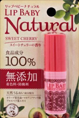 La maison生活小舖《【ROHTO樂敦】 ?????? ????? LIP BABY天然植物護唇膏4g》日本製 此為櫻桃味道賣場