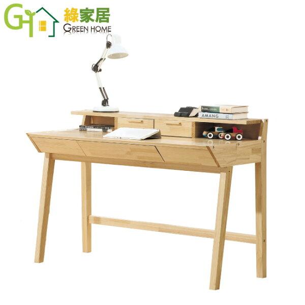 【綠家居】安格美時尚4尺實木五抽書桌電腦桌組合(書桌+桌上架)