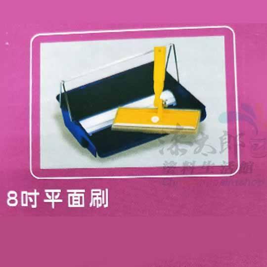 【漆太郎】飛魚牌無痕平面刷套組, 無痕平面刷, 無痕平面刷套組+平面刷 618購物節 2